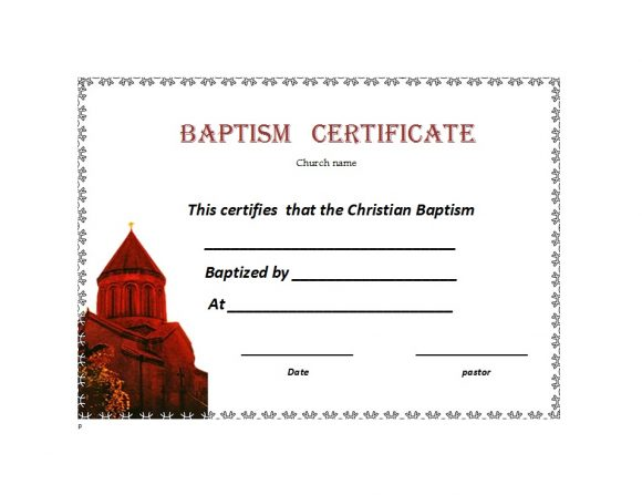 Baptism Certificate Template 06