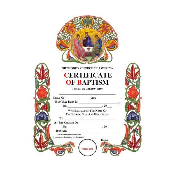 Baptism Certificate Template 29