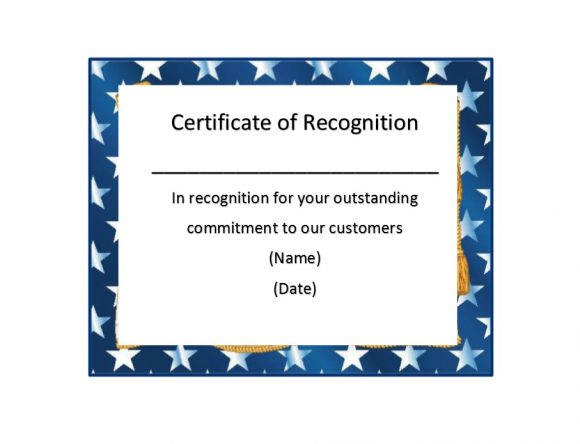 Certificate of Recognition 46