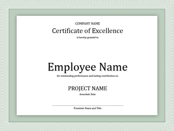 certificate of excellence 23