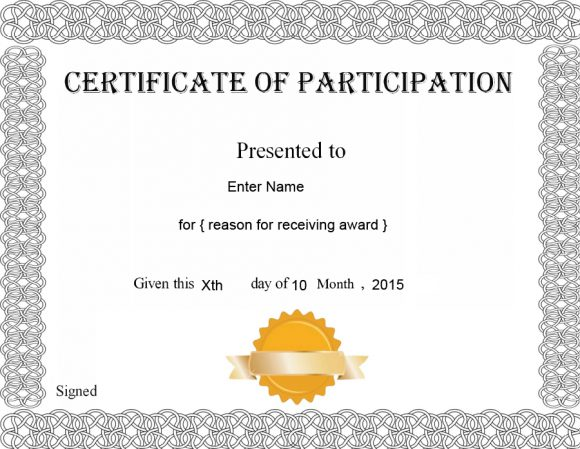 certificate of participation 18