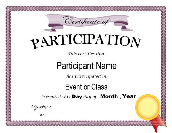 certificate of participation 21