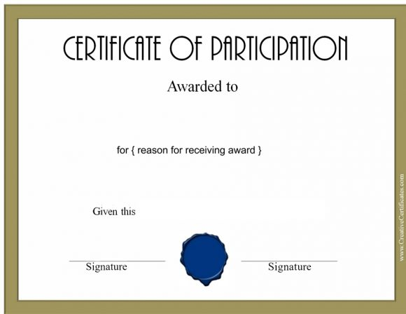 certificate of participation 25