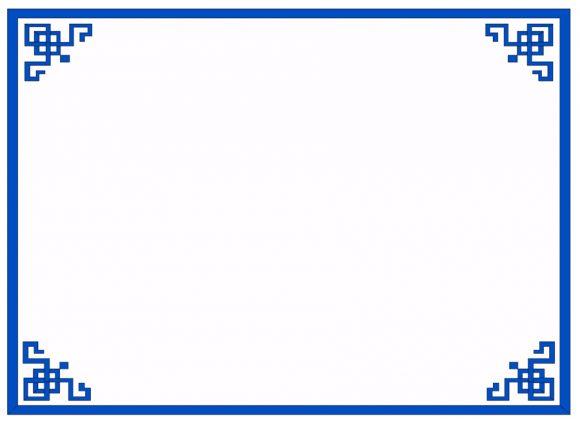 certificate border 20