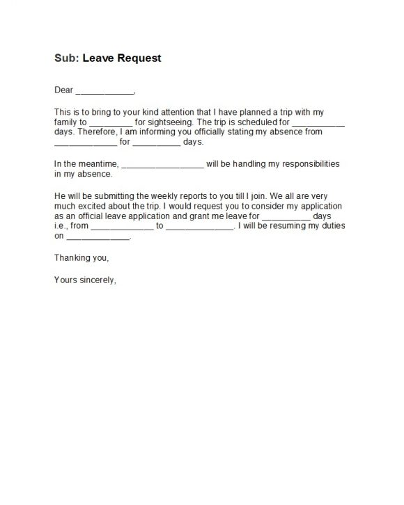 leave request email 44