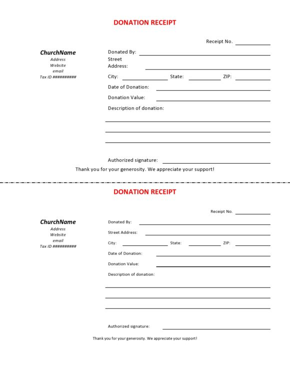 donation receipt template 07