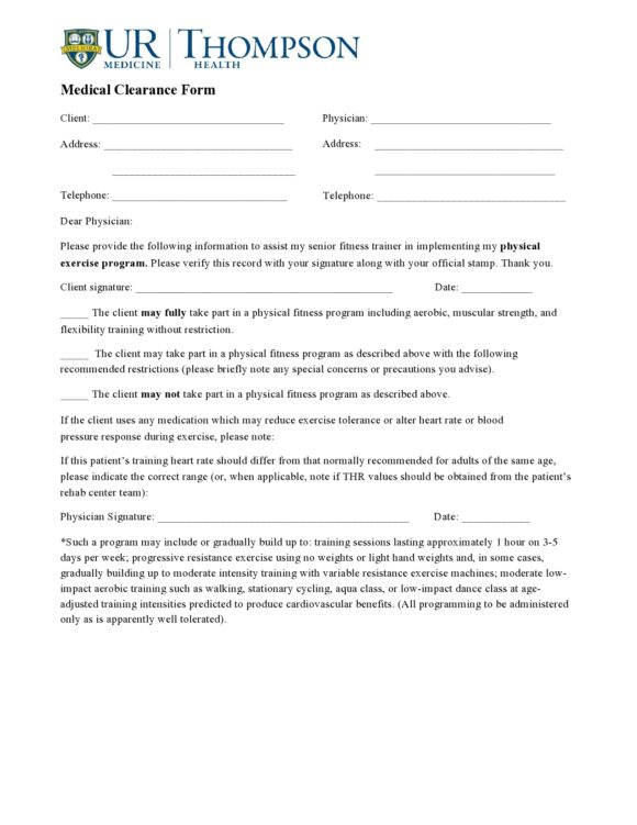 medical clearance form 14