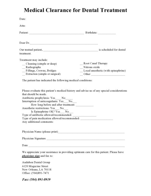 medical clearance form 16